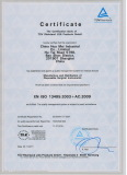 ISO 13485 Certificate from TUV