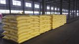 warehouse of urea fertilizer