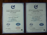 ISO9001 Certification of horn