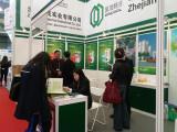 China Refrigeration 2015