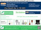 2015 Hong Kong international Lighting Fair