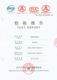 Test Report of JMAEP