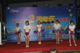 celebration of the company anniversary