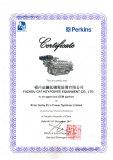 Perkins OEM certificate