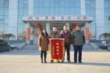 Advanced Department of Hebei Huaqi company