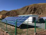 Photovoltaic Power Station of YUSHU,Qinghai