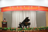 Schumann Piano Is Selected as Specified Piano of The Sixth Star of Campus to The Youth Art Talent Co