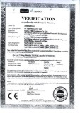 CE certification for AC motor