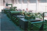 stainless steel coil temper mill