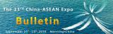 Visit Us At China-ASEAN Expo
