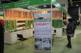 Hong Kong Gifts & Premium Fair