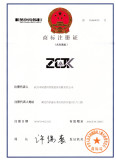 ZCJK Trade Mark