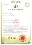 Boiler Economizer patent