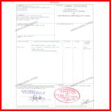 Certificate of Origin to Jordan
