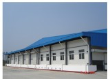 prefabricated logistic warehouse metal building
