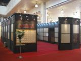 2011.4 Cearmic fair