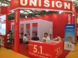 Exhibition in Shanghai---2012