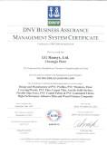 certification of the PVC window and PVC door