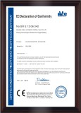 CE Certificate of Electric Actuator