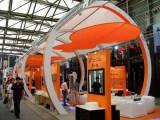 Trade show in Xiamen