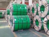 Tisco stainless steel coil stock