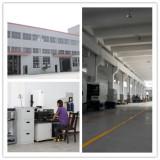 Changzhou Senboyu Electrical Appliance Co., Ltd