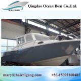 7.5m Lifestyle Aluminum Fishing Boat