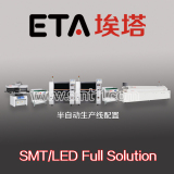 2017 New High Speed Full-automatic LED SMD PCBA SMT Assembly Line ETA480