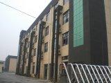 Factory Canteen