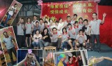 Factory 5 Year Birthday Celebration