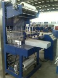 WD-150A Shrink film wrapping machine
