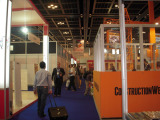 2010 Middle East(Dubai) BIG 5 International Exhibition