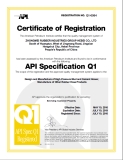 certificate of API Q1