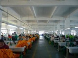 Our New Factory