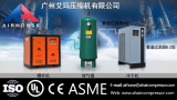 Guangzhou AirHorse Compressor Co., ltd