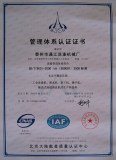 ISO9001:2000 (Chinese Version)