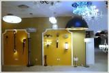 Rebecca Show Room