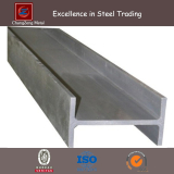 New Product-Steel H beam