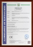 CE certificate of led display II