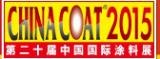 CHINACOAT 2015 SHANGHAI