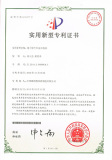 Radiator Patent Certificate -3 [May 13,2015]