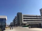 Moudn Factory