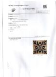 Patent B 03