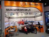 116 Guangzhou Canton Fair