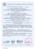 3C certification