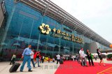 Canton fair(china export and import fair)