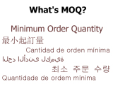 Why there is MOQ