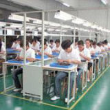 A Glance Of Our Factory