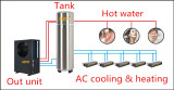 2016 newest!!!Hot water heat pump and air conditioner