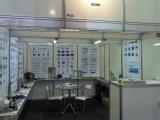 TECNOTEXTIL BRASIL 2013